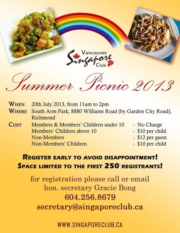 2013-summer-picnic-Poster